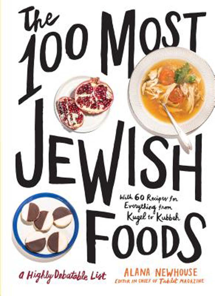 the 100 most jewish foods.jpg